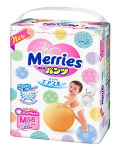 KAO Merries Pants Diapers PM 58 Pieces