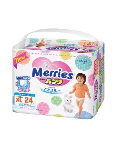 KAO Merries Pants Diapers PB/PXL 24 Pieces