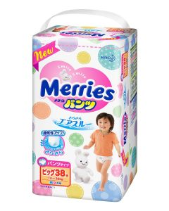 KAO Merries Pants Diapers PB/PXL 38 Pieces