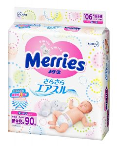 KAO Merries Tape Diapers New Born(NB) 90 Pieces