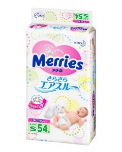 KAO Merries Tape Diapers S 54 Pieces