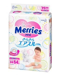 KAO Merries Tape Diapers M 64 Pieces