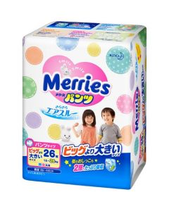 KAO Merries Pants Diapers PXXL 26 Pieces