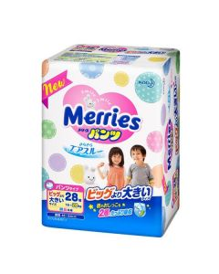 KAO Merries Pants Diapers PXXL 28 Pieces